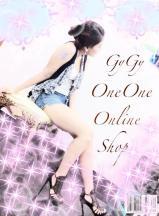 ចង់អោយស្អាតមែនទេ?? GyGy One One Online Shop អាចជួយអ្នកបាន